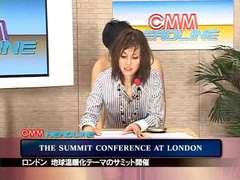 CMM Headline: Maria Ozawa Newsreader Bukkake
