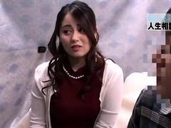 Chinese asian fuck