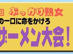 Bukkake Jukujo Volume 08 JAV Uncensored DVDRip